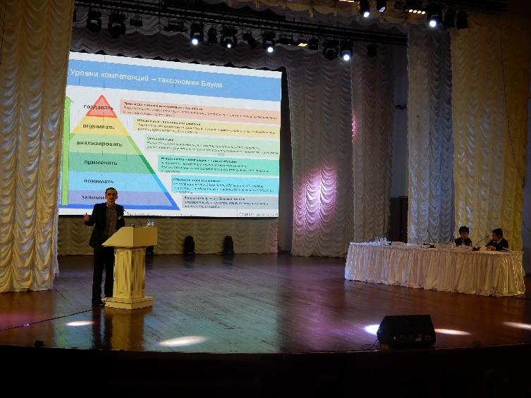 IQAA conducted a regular International Training Session on