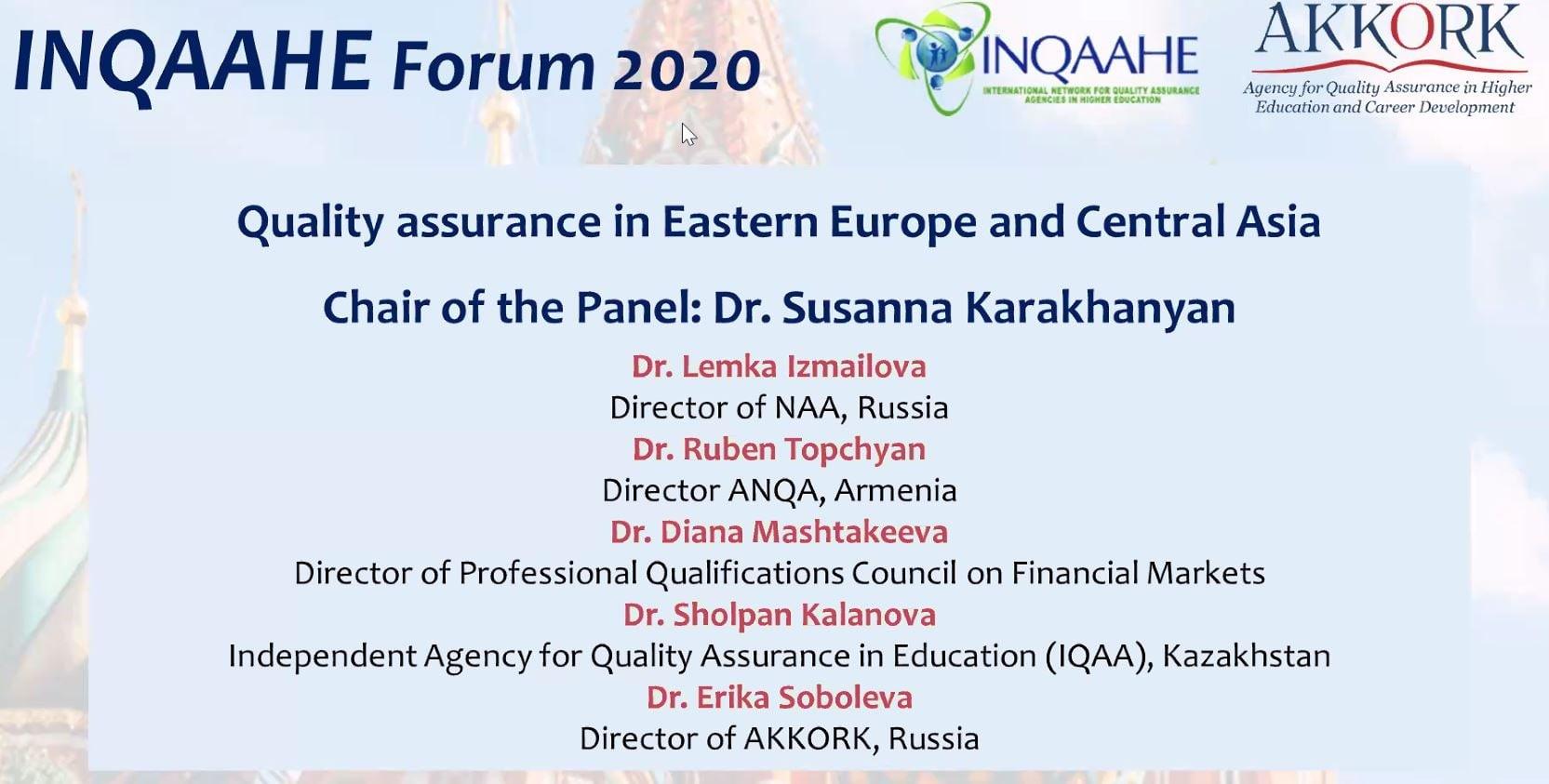 inqaahe forum 1