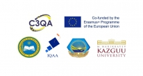 "Dissemination conference on the Erasmus+ ""C3QA"" project's outcomes on October 10, 2019, Nur-Sultan city"