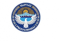About recognition of Independent Agency for quality assurance in education (IQAA) in the National register of accreditation agencies of The Kyrgyz Republic